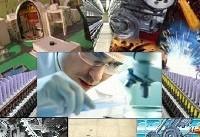 درآمد ۵.۵ میلیارد تومانی از محل قراردادهای پژوهشی