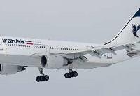 دلیل کاهش قیمت بلیت هواپیما