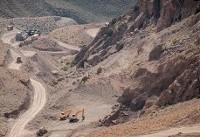 ۹۶، امنترین سال حوادث معدنی