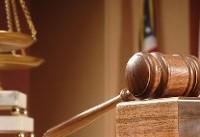 مروری بر خبرهای حقوقی و قضایی در هفتهای که سپری شد