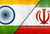وزارت امور خارجه هند: دهلی در حال بررسی معافیت از تحریمهای ضدایرانی است