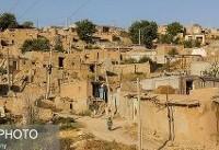 ۴ دهه غفلت از ارزش املاک روستایی