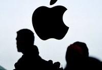 اپل ابزار ضد هک آیفون ساخته است؟