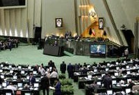 Iran parliament passes counter-terror finance bill