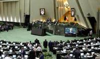 Iran Votes to Join Pact to Combat Terror Financing