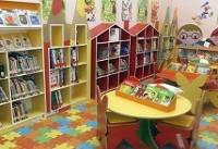 وجود ۱۱۶ میلیون جلد کتاب در کتابخانههای مدارس
