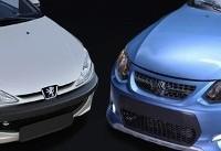 بازار خودرو ؛ نرخها دوباره صعودی شد | ۲۰۶ و تیبا ۲ میلیون تومان گران شد
