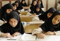 کاهش قدرت یادگیری و افت تحصیلی در دانشآموزان از عوارض کمخونی