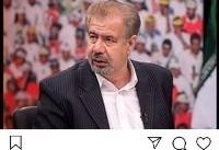 واکنش علی پروین به درگذشت بهرام شفیع؛ قلب ورزش و مردم ایستاد!
