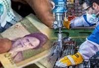 فاصله دستمزد و سبد معیشت کارگران چقدر است؟