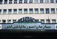 فهرست ۱۰ بنیاد و نهاد مذهبی معاف از مالیات اعلام شد