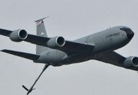 US to stop refueling planes in Yemen war: report
