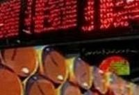 عرضه میعانات گازی پارس جنوبی در بورس انرژی از چهارشنبه آینده