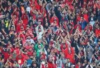 تمجید AFC از پرسپولیس