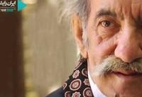 خواننده ایرانی اقامتش در آمریکا را تکذیب کرد