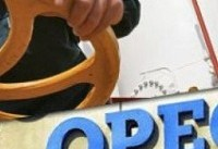 امضای سند همکاری اوپک و غیر اوپک تا ۳ماه دیگر