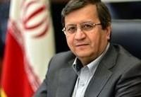 همتی: وضعیت ارزی ایران بسیار خوب است
