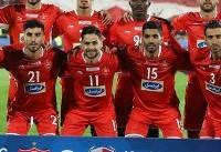 اعلام آخرین رنکینگ تیمهای فوتبال جهان؛ پرسپولیس بهترین تیم ایران +جدول