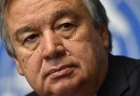 «گوترش» خواستار رفع نگرانیها درباره برنامه موشکی ایران شد