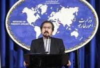 ایران جنایات اخیر رژیم صهیونیستی در غزه را محکوم کرد