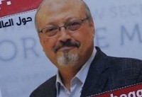 درخواست نماینده هلندی عضو پارلمان اروپا برای فراخوانی سفیر اتحادیه اروپا از عربستان