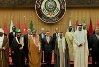 شیوخ عرب، به جای عادی سازی روابط خجالت بکشید!