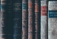 ویکی سازی؛ راهی برای جمعآوری دانش سازمانی