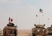 آغاز مانور مشترک کویت با فرانسه با نام «مروارید غرب ۲۰۱۸»