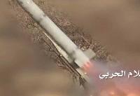 شلیک موشک زلزال۱ به مواضع نظامیان سعودی در حجه