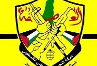 فتح: حمله اسرائیل خللی در اراده ملت فلسطین ایجاد نخواهد کرد