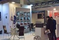 حضور آپکو در سیزدهمین نمایشگاه بینالمللی قطعات، لوازم و مجموعههای خودرو