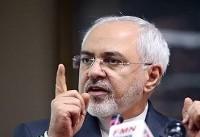 ظریف: پامپئو نمیتواند به رسانهها بابت انعکاس سخنانش درباره ایران حمله کند