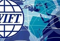 فشار و تطمیع آمریکا برای قطع ارتباط سوئیفت با ایران