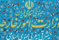 نگرانی عمیق ایران از اوضاع کنونی در الحدیده و تاسف از تعویق مجدد گفتوگوهای یمنی ـ یمنی