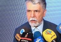 وزیر ارشاد: رئیس جدید سازمان سینمایی تا آخر هفته مشخص خواهد شد