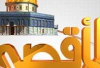 بمباران مقر یک شبکه ماهوارهای حماس در غزه توسط رژیم صهیونیستی