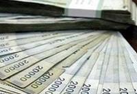 دستورالعمل پرداخت کمک جبرانی به اقشار کمدرآمد ابلاغ شد