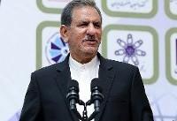 جهانگیری: طی ۲ ماه آینده اقتصاد ایران به آرامش نسبی خواهد رسید