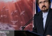 سخنگوی وزارت خارجه: بولتون از بیماری «ایران آزاری» مزمنی رنج میبرد