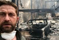 خانه کدام ستارگان هالیوود در آتشسوزی کالیفرنیا سوخت (+عکس)
