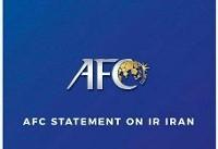 اتمام حجت AFC با دولت و مجلس / فوتبال ایران تعلیق میشود؟