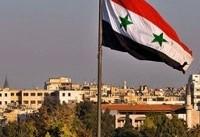 سوریه با ارسال نامه ای به دبیر کل سازمان ملل جنایت های ائتلاف آمریکا را محکوم کرد