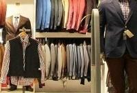 ابتدای دیماه؛ آغاز برخورد جدی با برندهای محرز پوشاک قاچاق