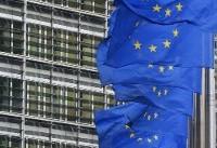 اتریش پیشنهاد میزبانی کانال مالی اتحادیه اروپا با ایران را رد کرد