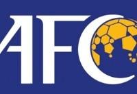 مکاتبه مدیران بازنشسته فدراسیون فوتبال ایران با AFC برای دور زدن قانون؟