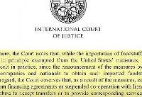 تصاویر و جزئیات اسنادی که ظریف برای پمپئو رو کرد