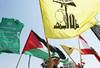 مقاومت عراق: درهای جهنم به روی صهیونیستها باز شده است