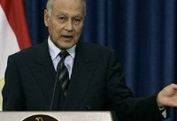 اتحادیه عرب اقدام فوری جامعه جهانی برای توقف حملات به غزه را خواستار شد