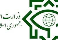 انهدام بزرگترین شبکه دلالی محصولات پتروشیمی در ایران