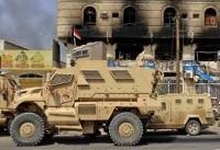 هلاکت تعدادی از مزدوران در دو عملیات جداگانه در غرب یمن